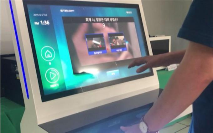 한국전자통신연구원은 부산광역시와 함께 박종현 지능화융합연구소장 연구팀이 인터랙티브 미디어 제작 플랫폼인 '모두비'를 개발했다고 29일 밝혔다. ETRI 제공