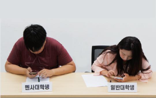 학창시절 전교 1등을 자주 했다는 대학생 정우성 씨(왼쪽)과 문소원 씨를 대상으로 지능지수(IQ)를 확인하기 위해 모의 멘사 테스트를 진행했다. 측정 결과 두 사람 모두 한국인 평관 IQ를 웃돌았다. 김진호 기자