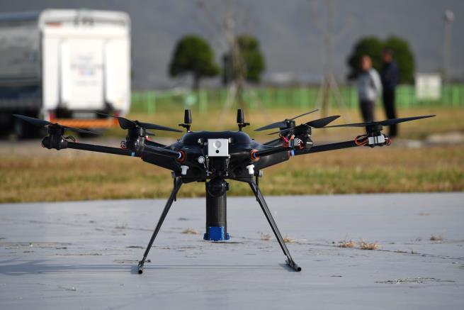 '국민안전 감시 및 대응 무인항공기 융합시스템 개발사업'을 통해 개발된 무인기 시제품이 첫 비행에 성공했다. 과기정통부 제공