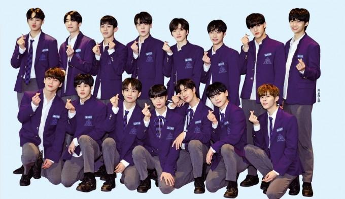 1명을 뽑아 총 11명이 '엑스원(X1)' 이라는 이름으로 데뷔할 멤버로 뽑힌다. 동아일보DB