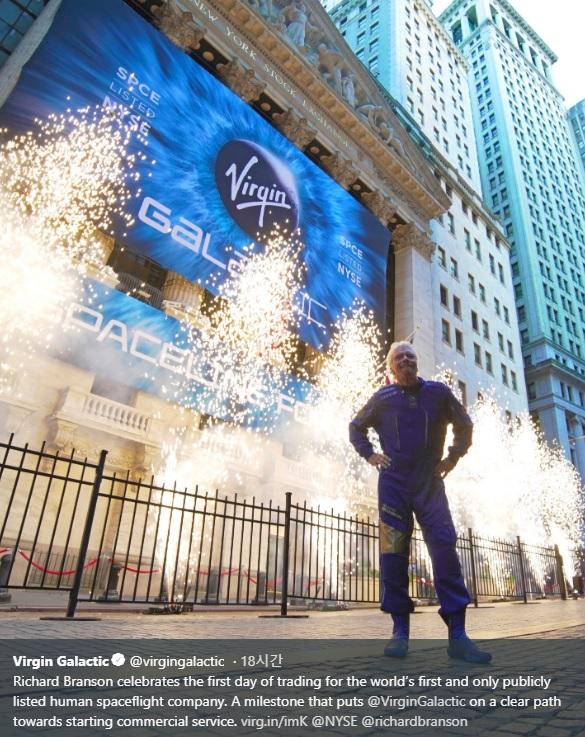리차드 브랜슨 버진갤럭틱 창업자가 28일 뉴욕 증권거래소에서 첫 거래가 이뤄진 뒤 기념 포즈를 취했다. 버진갤럭틱 트위터 캡처.