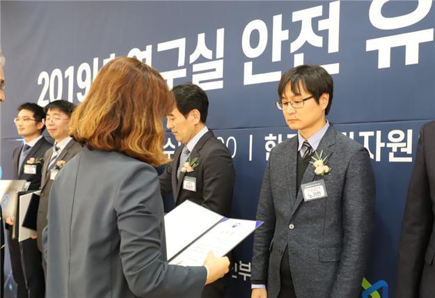 한국지질자원연구원에서 열린 2019년 연구실 안전 유공자 시상식에서 노기민 한국지질자원연구원 지질신소재연구실장이 안전관리 최우수연구실 장관표창(기관표창)을 수상하고 있다. 지질자원연구원 제공.