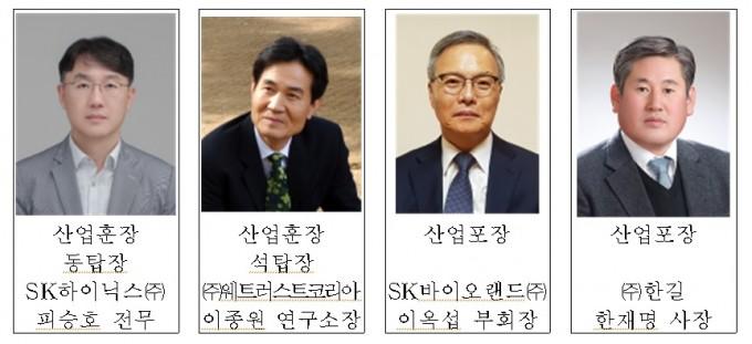 이번에 훈장 및 포장을 받은 주인공들. 한국산업기술진흥협회 제공