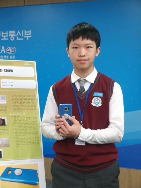 국무총리상을 수상한 이성민 학생(경기 보평고 1)은 근거리무선통신(NFC) 태그를 이용한 스마트폰용 입력장치를 개발했다. 스마트폰 화면을 가로 세로로 전환할 때 훨씬 편리하다는 게 장점이다. 세종=윤신영 기자