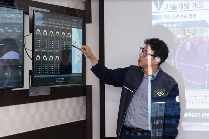 김광식 ㈜대연씨앤아이 기술본부장이 향후 구축될 네트워크 기반 통합 관제 시스템을 설명하고 있다. 동아사이언스DB