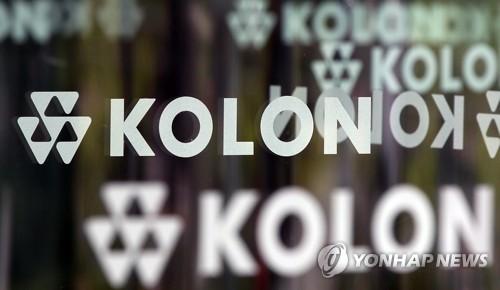 '인보사 의혹' 코오롱생명 임원 2명 오늘 구속여부 결정