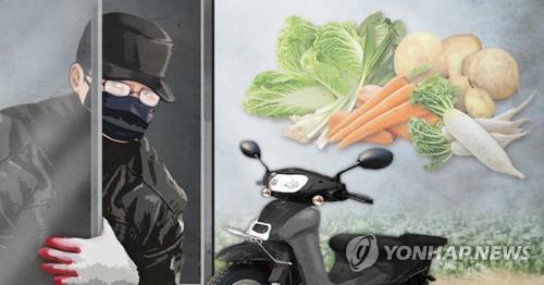 농산물 훔쳐간 도둑, 유전자 분석 기술로 잡는다