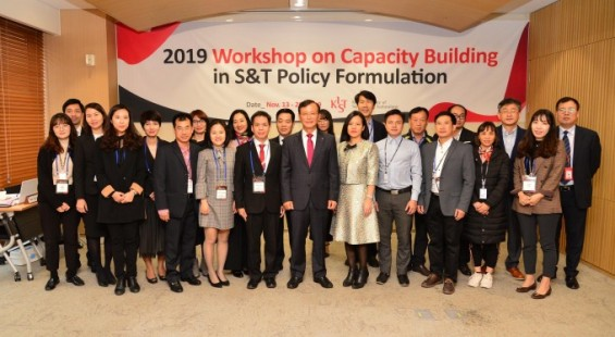 [과학게시판] KIST, 베트남 과학기술부 초청 워크숍 개최 外