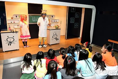 LG사이언스홀 '서울은 새단장하고, 21년 역사 부산은 폐관'(종합)
