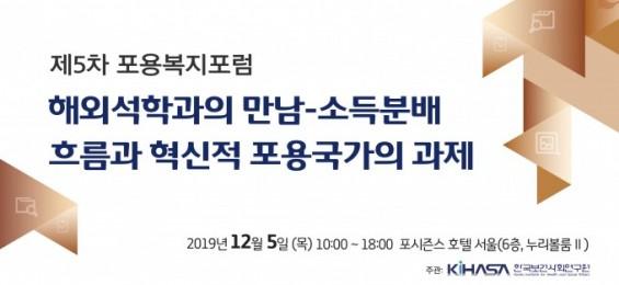 [의학게시판] 서울아산병원, 급성간부전 응급대응팀 개설 外