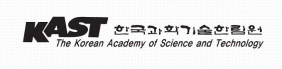 과학기술한림원 신임 정회원 24명 선출