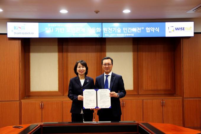 최희윤 KISTI 원장(왼쪽)과 강용석 와이즈넛 대표. KISTI 제공.