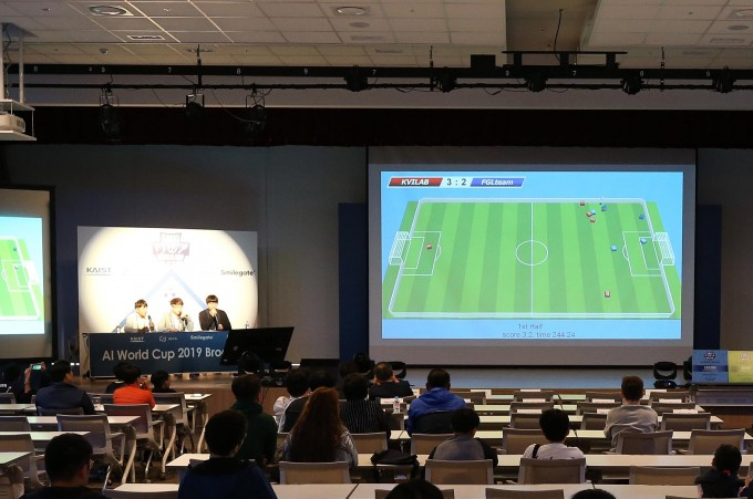 11월 1~3일 대전 KAIST에서 열린 'AI 월드컵 2019 국제대회'의 결승전 장면이다. KAIST 팀이 최종 우승을 차지했다. KAIST 제공