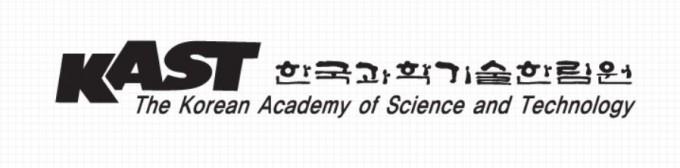 한국과학기술한림원 제공