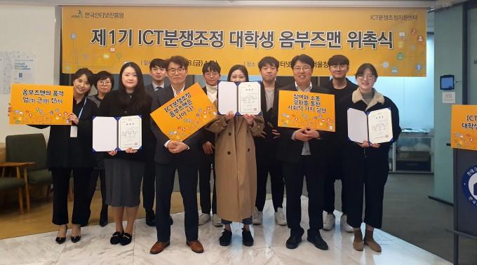 한국인터넷진흥원 제공