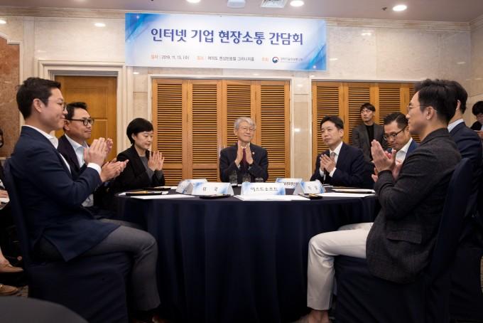 최기영 과학기술정보통신부 장관(가운데)은 이달 13일 서울 여의도 켄싱턴 호텔에서 주요 인터넷 기업 대표들과 간담회를 가졌다. 과학기술정보통신부 제공