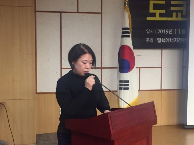 카토 린씨는 '후쿠시마 사고와 주민의 삶'을 주제로 발표했다. 고재원 기자 jawon1212@donga.com