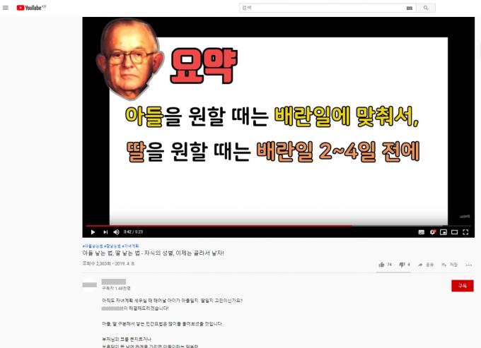 유튜브 동영상 캡처