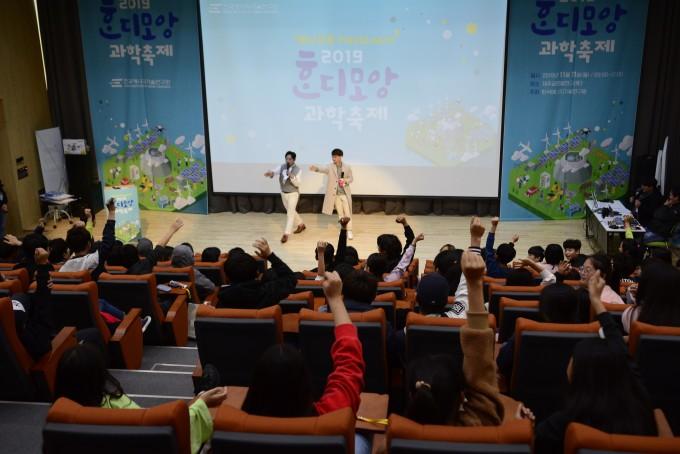 11일 한국에너지기술연구원 제주글로벌연구센터에서 열린 ′혼디모앙 과학축제′ 모습. 에너지기술연구원 제공.