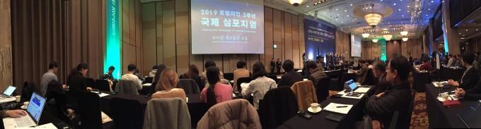 15일 서울 중구 밀레니엄힐튼 서울에서 개최된 포항지진 2주년 국제심포지엄에서 연구자들은 기존 조사 결과를 재확인하고 포항지진이 사전에 중단할 수 있던 인재임을 명확히 했다. 윤신영 기자