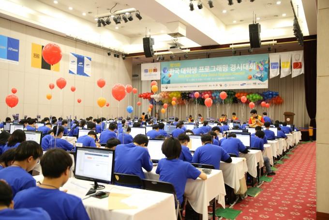9일 서울 광진 세종대 컨벤션센터에서 '제19회 한국 대학생 프로그래밍 경시대회'가 열렸다. 과학기술정보통신부