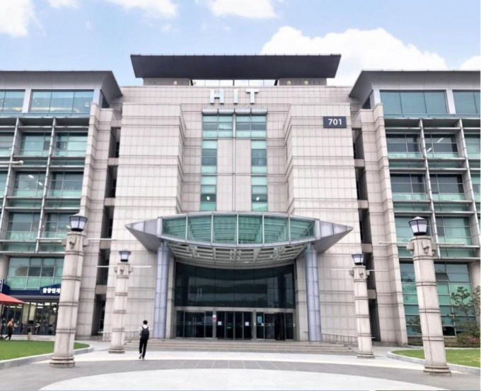 행사가 열리는 서울 성동 한양대 한양종합기술연구원(HIT)의 모습. 국제공동연구센터의 연구 성과들을 발표하는 심포지엄이 개최될 예정이다. 한양대 제공