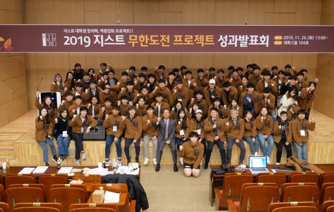 광주과학기술원(GIST)은 26일 광주 북구 GIST에서 브레일 브릴리언트 팀을 포함한 22개팀의 '2019 무한도전 프로젝트 성과발표회'를 개최했다. GIST 제공