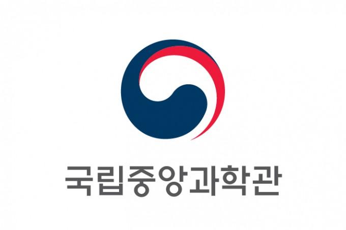국립중앙과학관 제공