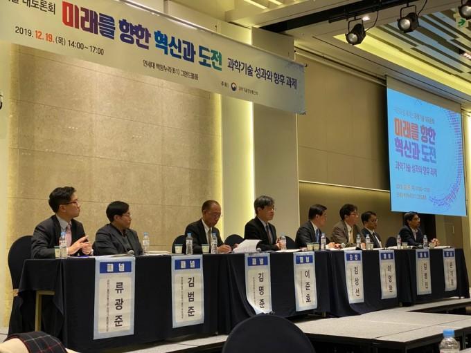 국민과 함께하는 과학기술 대토론회 패널로 참석한 전문가들이 발표를 하고 있다. 김민수 기자.