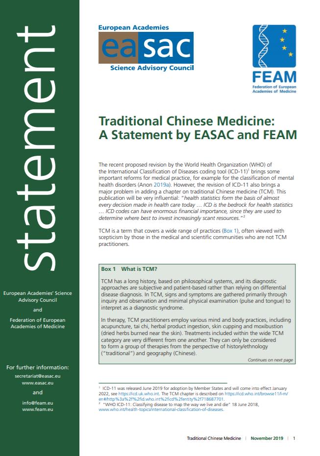 유럽의학아카데미연맹(FEAM)과 유럽과학한림원연합회(EASAC) 등 유럽의 대표적인 의학계가 세계보건기구(WHO)에 중국전통의학을 강력하게 규제해 달라는 내용으로 발표한 공동성명서. 제공