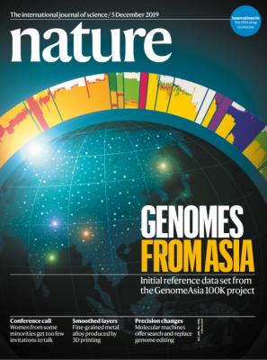 [표지로 읽는 과학] 아시아 최대 유전체 DB 첫 공개