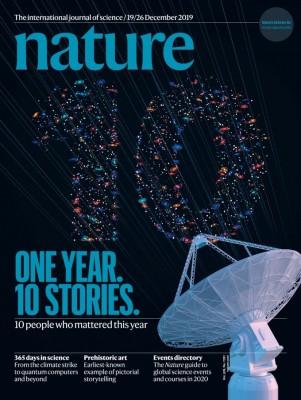 [표지로 읽는 과학] 고속전파폭발 관측 새 장 연 과학자 올해 10대 인물