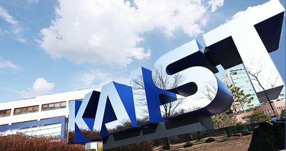 KAIST 기술자문 받은 소재·부품·장비 기업 30곳 넘었다
