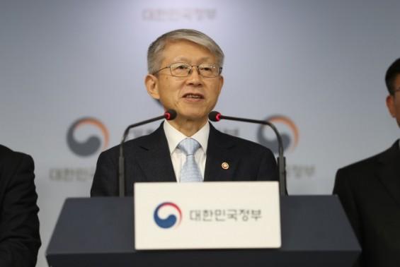 최기영 장관