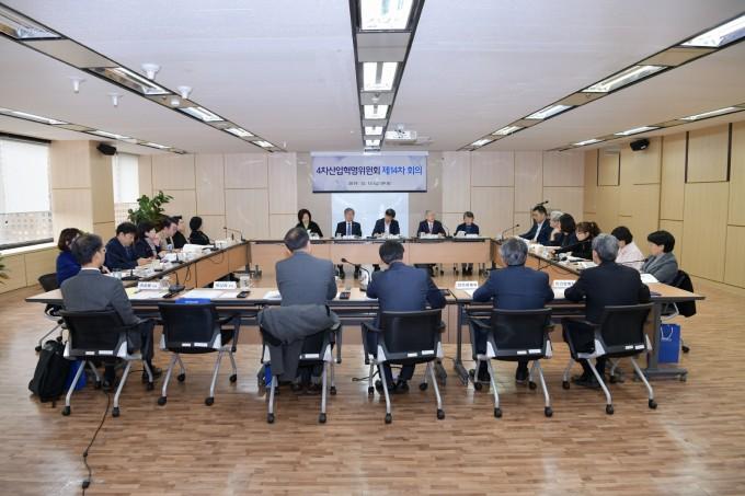 4차산업혁명위원회 제공