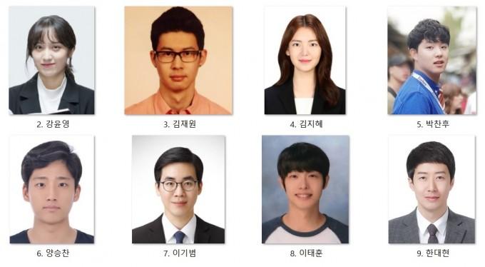제4회 차세대공학리더 우수상에 선정된 8명의 수상자들. 한국공학한림원 제공