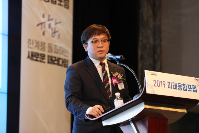 이예하 뷰노 대표가 이달 4일 서울 종로구 JW메리어트 동대문스퀘어에서 열린 ′2019 미래융합포럼′에서 발표하고 있다. 한국과학기술연구원(KIST) 제공