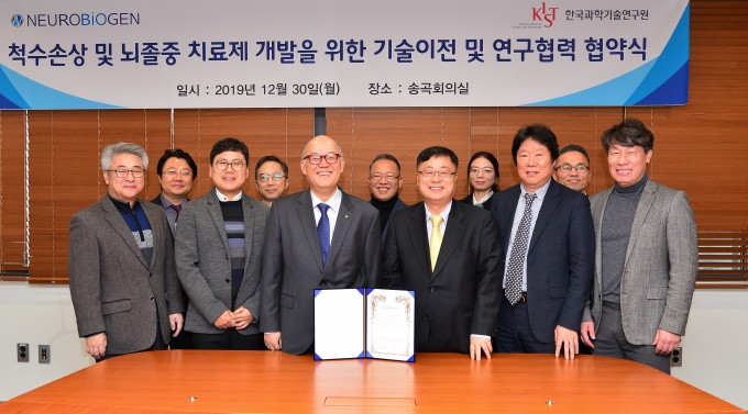 30일 오전11시 서울 성북구 KIST 서울 본원에서 신약개발업체 '뉴로바이오젠'과 억제제 개발을 위한 기술이전 협약식을 개최했다. KIST 제공