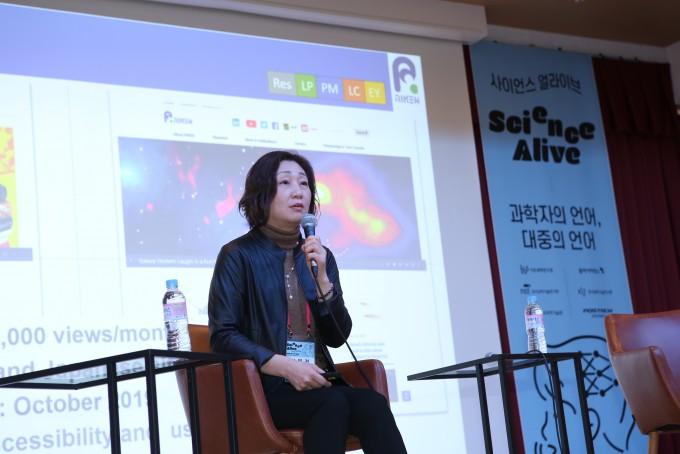 강원경 일본이화학연구소(RIKEN·리켄) 홍보실 부디렉터가 이달 6일 대전 유성구 기초과학연구원(IBS) 과학문화센터에서 열린 ′사이언스 얼라이브 2019′에서 리켄의 홍보 전략에 대해 소개하고 있다.