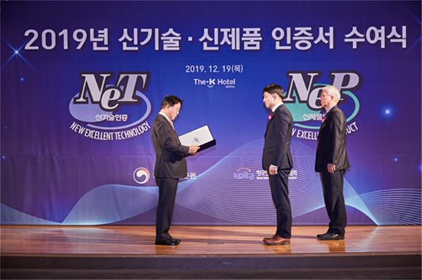 한국철도기술연구원의 경량전철용 제3궤조 집전장치가 신기술(NET) 인증을 획득했다. 철도연 제공