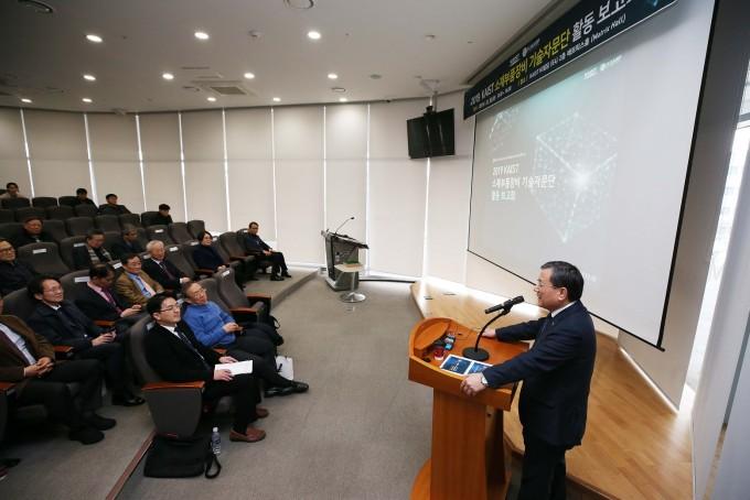 신성철 KAIST 총장이 30일 대전 KAIST 본원에서 개최된 ′KAIST 소재부품장비 기술자문단 활동보고회′에서 축사를 하고 있다. 이날 자문단은 학내 구성원을 대상으로 5개월간의 활동을 공유했다. KAIST 제공