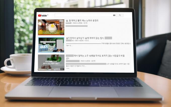 유튜브 화면 캡처, 게티이미지뱅크 제공
