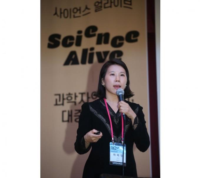 차미영 교수