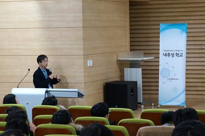 한국화학연구원은 4일 대전 유성구 화학연 디딤돌플라자 강당에서 '제7회 내후성 학교'를 개최했다. 화학연 제공