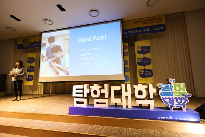 탐험대학·시민과학풀씨 참가자 모집