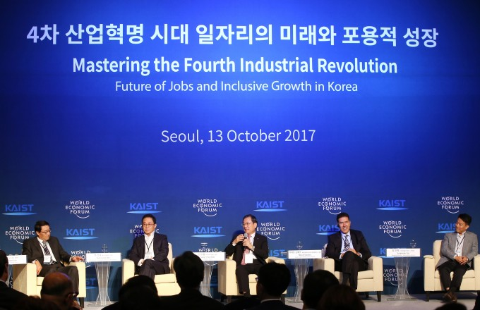 KAIST가 세계경제포럼(WEF)과 손잡고 4차 산업혁명 정책센터를 설립힌다. 사진은 2017년 10월 KAIST와 WEF가 라운드테이블을 여는 모습이다. KAIST 제공