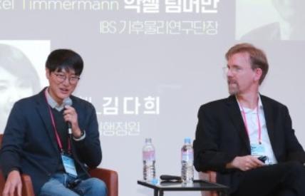 벽안의 과학자와 외국 과학기자가 바라본 한국의 과학 커뮤니케이션