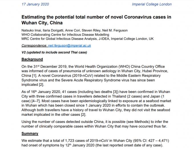 영국 임페리얼칼리지런던 연구팀은 17일 중국 우한 폐렴 감염자가 1700명이 넘을 수 있다는 보고서를 내놨다. 영국 임페리얼칼리지런던 제공