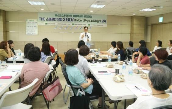 [의학게시판] 강북삼성병원-굿네이버스, 라오스 모자보건 사업(PMC) 外