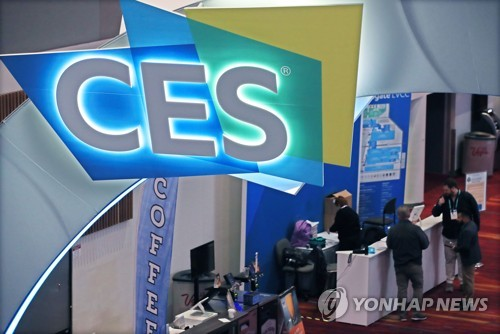 CES에 몰린 한국기업 390곳…美·中 이어 세번째로 많아